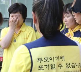 """""""네 자식도 죽어봐""""···세월호 유족, 조윤선 집유에 혼절"""