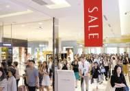 [issue&] 700여 개 브랜드 참여, 다양한 테마 상품…최대 70% 할인 여름 정기 세일