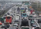 전국 2320만대 자동차 배출가스 등급 분류 완료…내 차는 몇 등급?