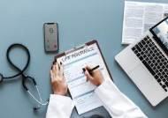 리치몬트·필립스·드림성형외과, 개인정보 관리부실로 과태료