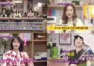 '프리한 마켓 10' 정규 편성 확정…7월 3일 첫 방송