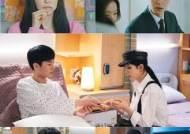 '검블유' 이다희, 막장드라마 속 악역 이재욱과 드디어 첫만남