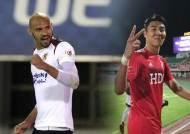 펠리페 vs 이정협 'K리그2 득점왕 경쟁'