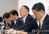 文정부, 질병코드 아랑곳 않고 게임진흥…'나쁜 규제' 완화·폐지