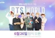 방탄소년단 매니저 게임 'BTS월드' 드디어 출격…7멤버 단체곡 단독 공개