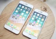 아이폰8 가격 화제, 아이폰7·갤럭시노트8·S8 0원 흥행몰이