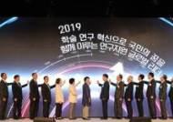 """""""PM제는 무늬만…비전문가에 맡겨진 국가 R&D지원 극복해야"""""""