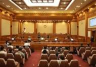 한국당, 초등 5·6학년 사회교과서 사용 금지 가처분 신청