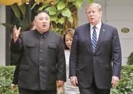 """'한국 중재자' 대놓고 욕한 北 """"북·미 관계 참견 말고 빠져라"""""""