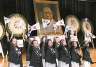 [사진] 김구 서거 70주기