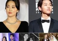송-송 커플 같은 결혼 2년 이하 이혼, 지난해 1만4000건