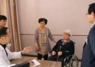 중국 연길 거주 독립운동가 후손 위한 의료봉사활동 진행
