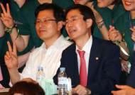 한국당 여성당원 '장기자랑' 본 황교안 대표가 한 말