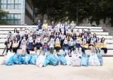 숙명여대, '플라스틱컵 쓰레기 올림픽' 개최