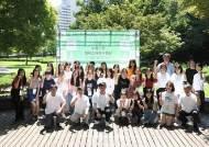 노원그린캠퍼스타운사업단, 제1기 서포터즈 발대식 개최