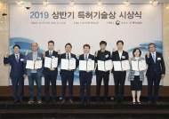 렌즈 하나로 3D영상 구현 연시스템즈 홍대용상 수상