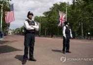 영국서 또 동성애 혐오 폭력…게이 커플 흉기로 찌른 10대들