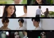 '단 하나의 사랑' 김명수, 신혜선에 정체 고백…순간 최고 9.8%