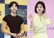 [이슈IS] 송중기·송혜교, 드론까지 뜬 세기의 결혼식 2년 만에 파경