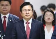 """박지원 """"황교안, 朴에 찍혔다…친박신당 태어나면 어려워질 것"""""""