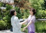 환영차담회에서 만난 김정숙 여사와 日 아키에 여사