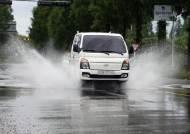 주말 전국 장맛비 쏟아진다···남해안·제주엔 200㎜ 폭우도