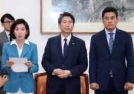 여야3당, 정개·사개특위 활동기한 8월 31일까지 연장