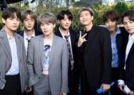 BREAKING: BTS's MAP OF THE SOUL:PERSONA Is No.1 Best Selling Album of 2019 in The US