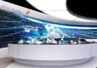 [글로벌 경영] 글로벌 생산 시설 확장 통해 사업 경쟁력 확보
