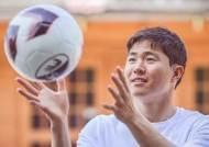 권창훈, 프라이부르크 이적 공식 발표…정우영과 한솥밥