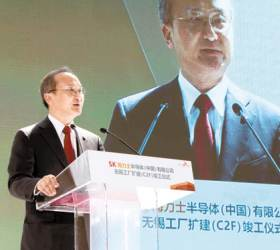 [<!HS>글로벌<!HE> 경영] 기술<!HS>혁신<!HE>·생산효율화 통해 세계 반도체 시장 선도