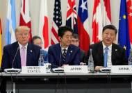 """트럼프 """"데이터 유통 제한 말라"""" 시진핑 """"시장서 차별 없어야"""""""