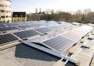 [글로벌 경영] 독일·영국 태양광 시장서 1위, 해외 진출 가속