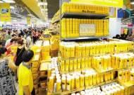 [글로벌 경영] 현지 특성 반영한 몽골·베트남 사업장 확대