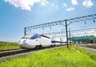 [우리 삶의 중심, 철도] '모갈 1호'에서 첨단 고속열차까지'국민의 발' 120년 역사를 달려왔다