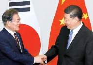 """시진핑, 화웨이 겨냥 """"한중협력이 외부압력 받아선 안돼"""""""