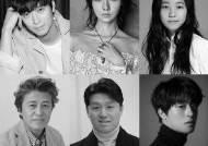 연상호 감독 '반도', 강동원X이정현X김민재X구교환 캐스팅 확정