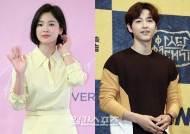 [이슈IS] 이혼엔 합의한 송혜교·송중기, 조정 신청한 이유