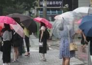 제주·호남 집중 호우···최고 300㎜ 비 예상, 전국 장마 시작