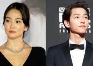 """""""송중기, 단독 이혼조정 신청…송혜교에 대한 경고 의미"""""""