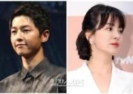송중기·송혜교 파경 후폭풍…'송중기 아버지' 실검 1위 왜?