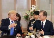 """트럼프 """"지금 한국에 있다, 오랫동안 계획했던 DMZ 간다"""""""