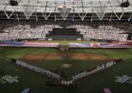 17:13, 축구의 나라 영국에서 펼쳐진 MLB 타격전