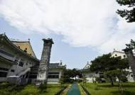 민족사관고, 자사고 재지정 가능성 커…상산고 불공정 논란 거세질 듯