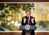 """[서소문사진관]이재용·신동빈 등 만난 트럼프, 큰 제스처로 """"적극 투자"""""""