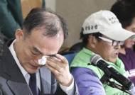 신뢰 회복 나선 검찰…과거사 피해자 487명 '명예회복'