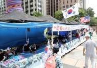 서울시,광화문 광장에 대형 화분 80개로 천막 설치 막기로