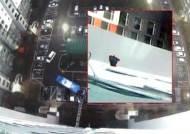 아파트 고층 CCTV서 찍힌 '점' 하나로도 쓰레기 투기 잡는다