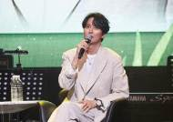 김남길, 8년만 국내 팬미팅 성료..'열혈사제' 배우 8人 방문