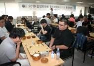 삼성화재배 개막…역대 최다 392명 출전
